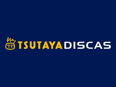 TSUTYA DISCAS