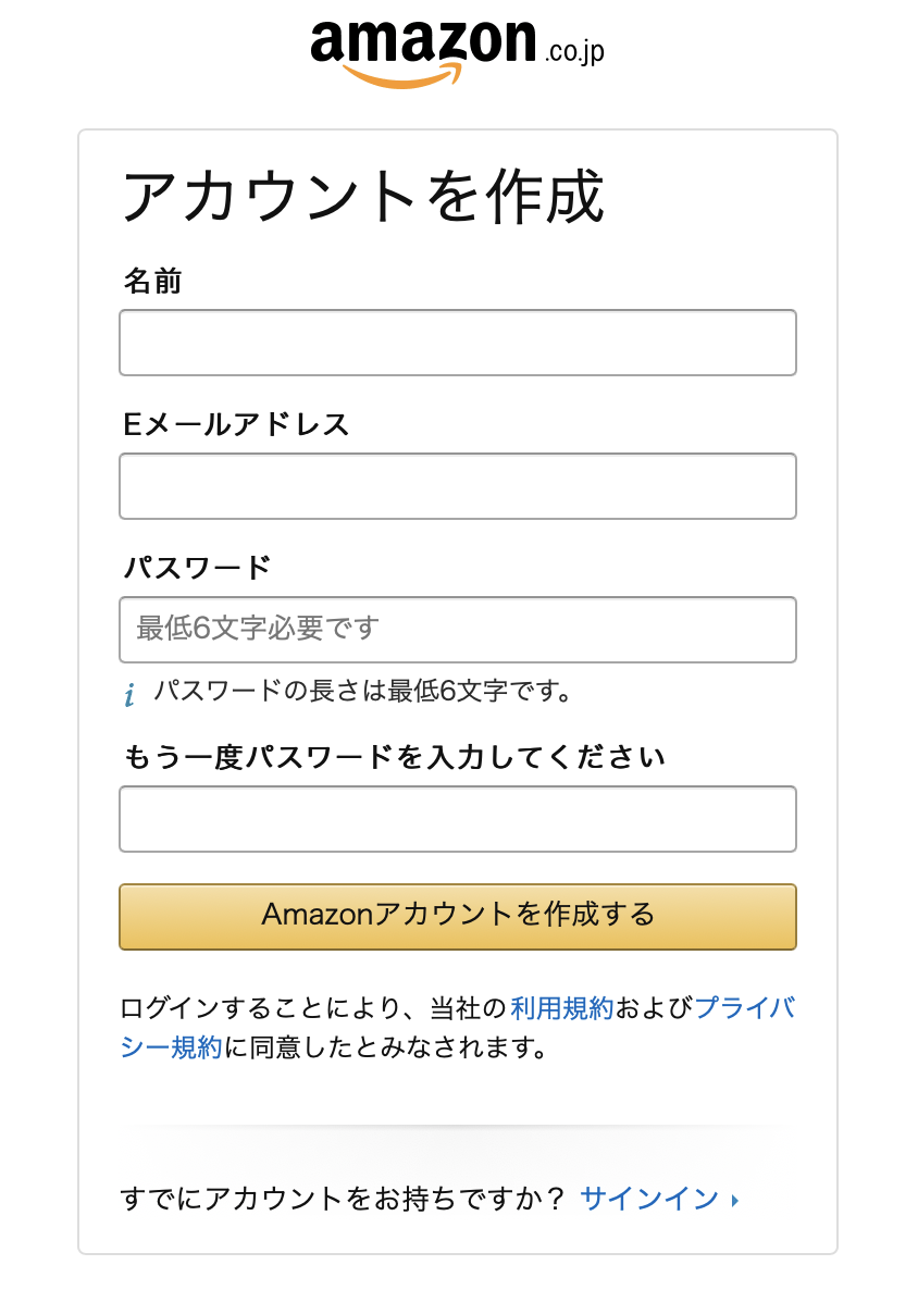 Amazon_account